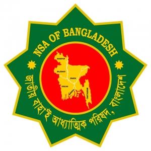 বাংলাদেশ বাহা'ই